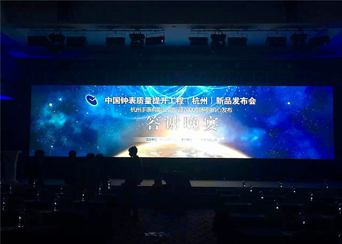 Fanless RGB P4.81mm LED Display Board LED Rental Screen 250x250mm Module Size